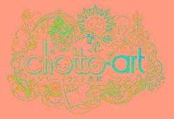 Chotto_b